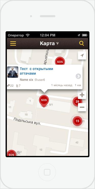 Внедряем Google Maps в приложение для iOS 6.0