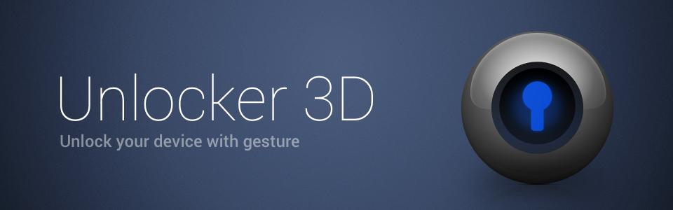Unlocker 3D. Особенности разработки