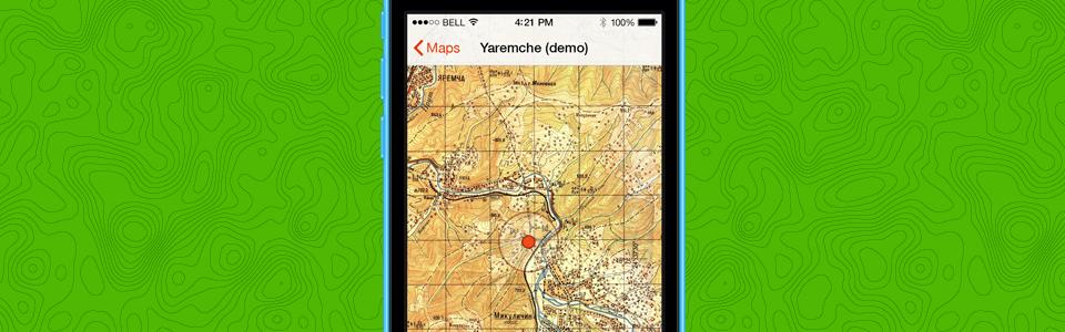 MapCase для iPhone. Полезное приложение для путешественников