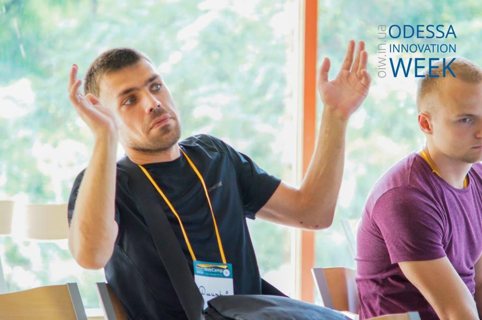 Один день в Одесі, або WebCamp 2014. Project Day