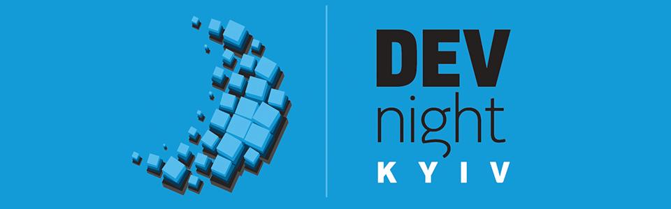 Отчет о DevNightKyiv 2014