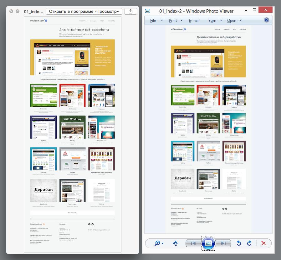 Как демонстрировать макеты дизайна клиентам