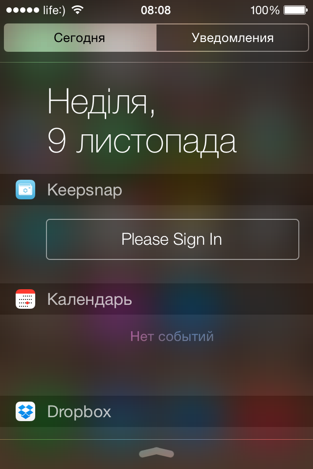 Записки Junior-а: Extension Today in iOS 8