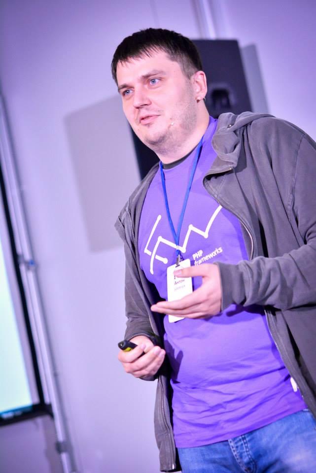 Отчёт о PHP Frameworks Day 2014