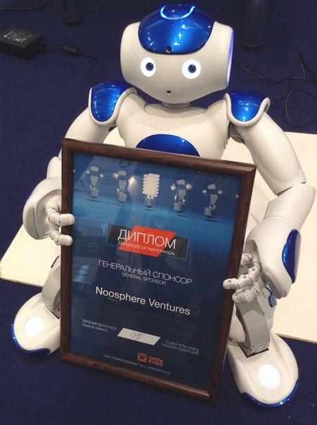 InnoTech Ukraine 2015 — Украина и инновации