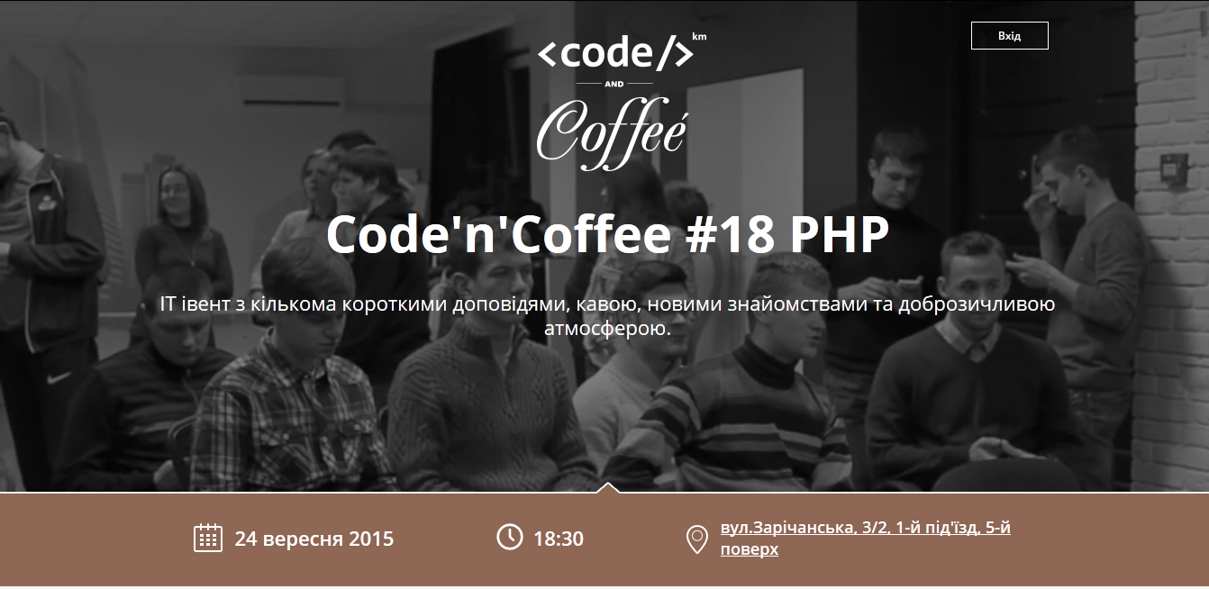 Code'n'Coffee landing page
