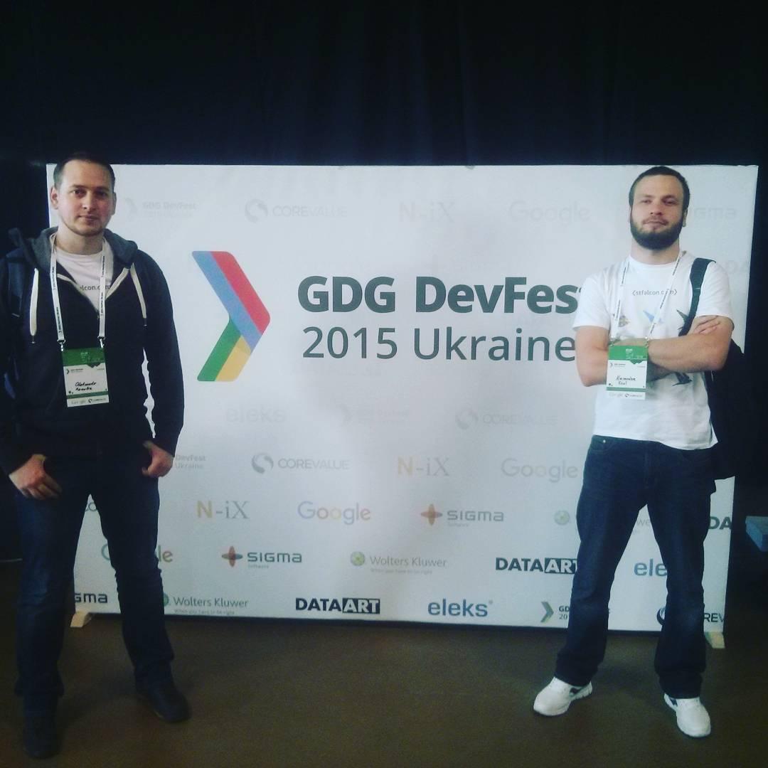 stfalcon на GDG DevFest 2015 Ukraine