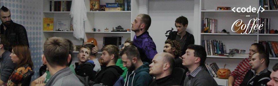 Code'n'Сoffee #19 Front-end