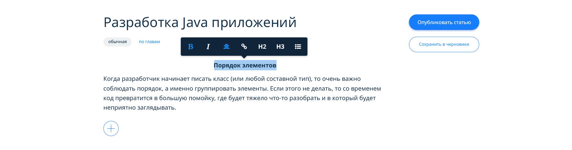 Редактор ITSimulator