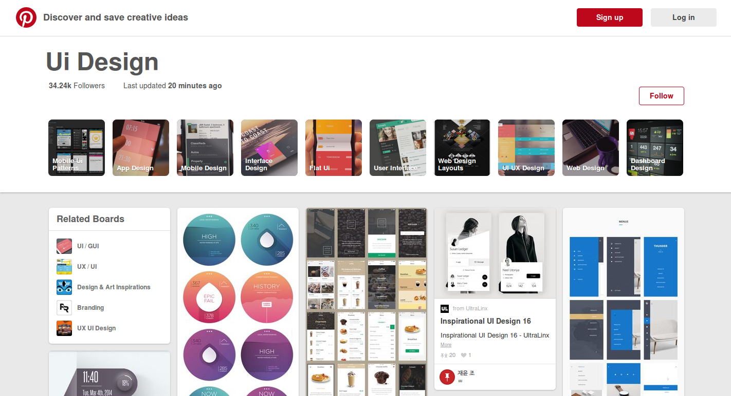 Pinterest knows how to capture user's attention