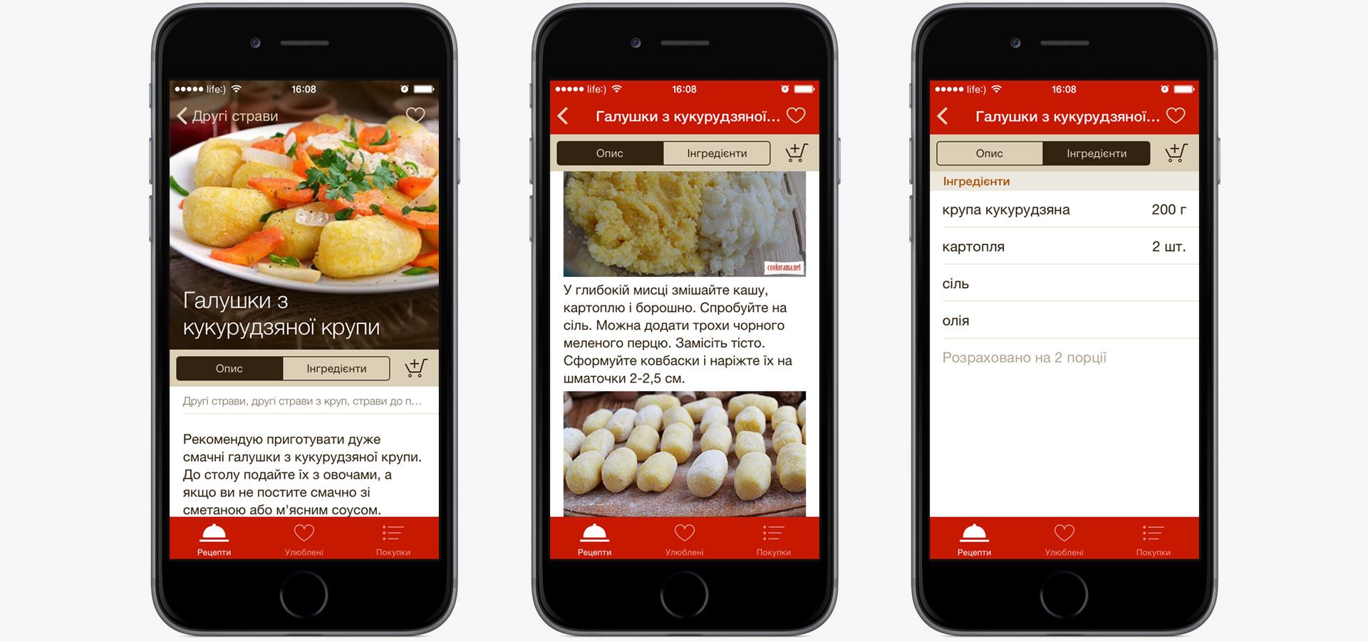 Screens in Cookorama cooking app