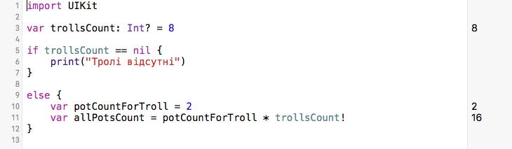 Конструкція if-else у Swift