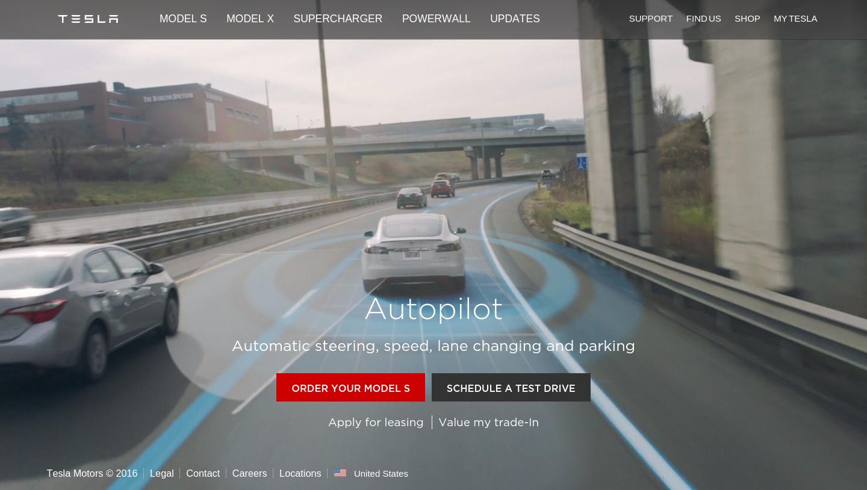 Tesla Motors — пример компании с четким видением