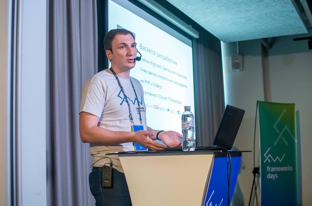 Нікіта Галкін на JS frameworks day 2016