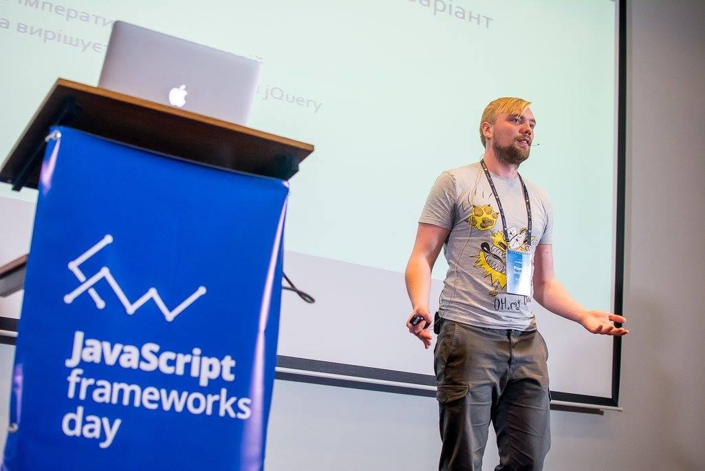 Роман Якобчук на JS frameworks day 2016