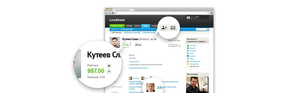 Дизайн темы Lugree (для LiveStreet)