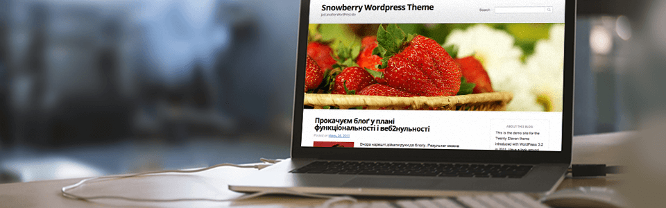 Snowberry (новая тема для Wordpress)