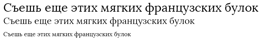 Lora font with various styles