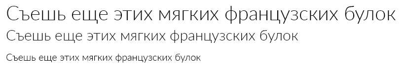 Best Free Fonts For Designers Blog Web And Mobile App