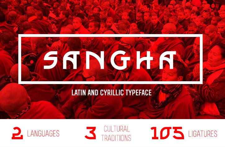 Фентезийный шрифт Sangha