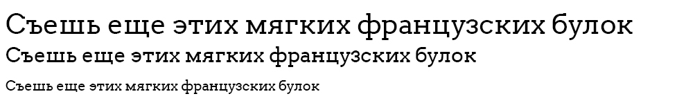 Терминальный шрифт Arvo