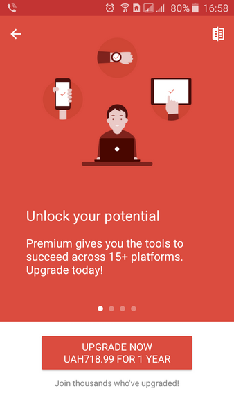 In-app subscription to premium