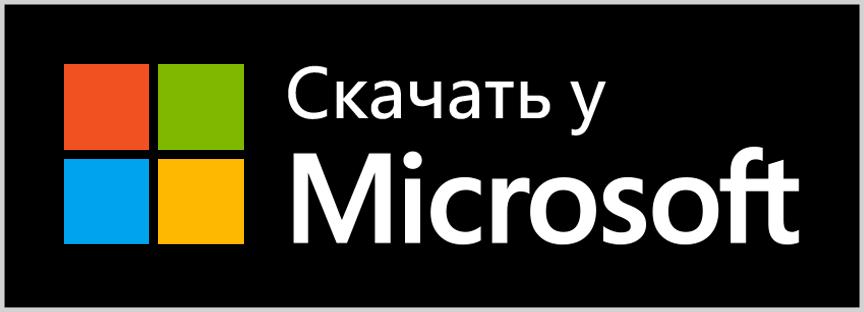 Get on Windows Store