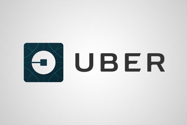 Новый логотип Uber