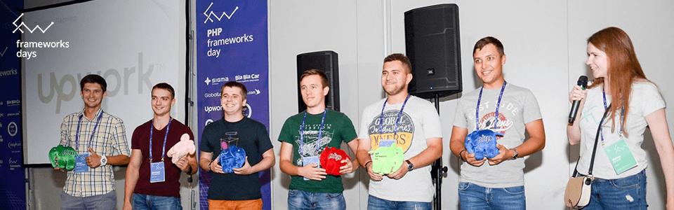 Отзыв на конференцию PHP FrameworksDays 2016