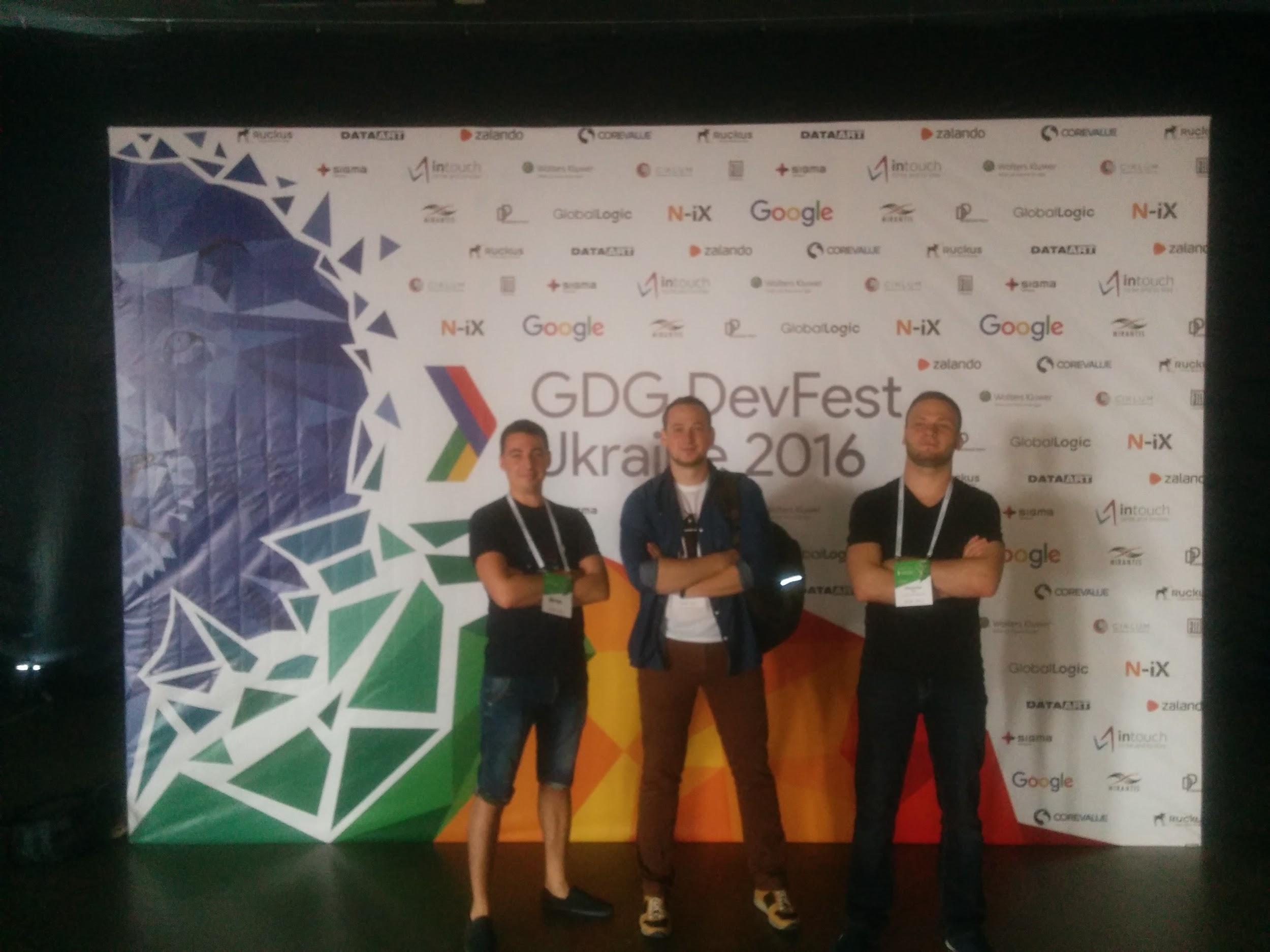 Команда stfalcon.com GDG DevFest 2016