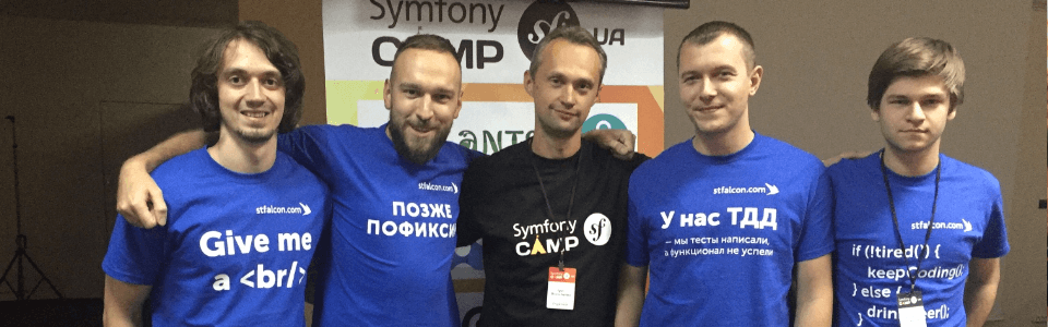 Відгук на Symfony Camp 2016