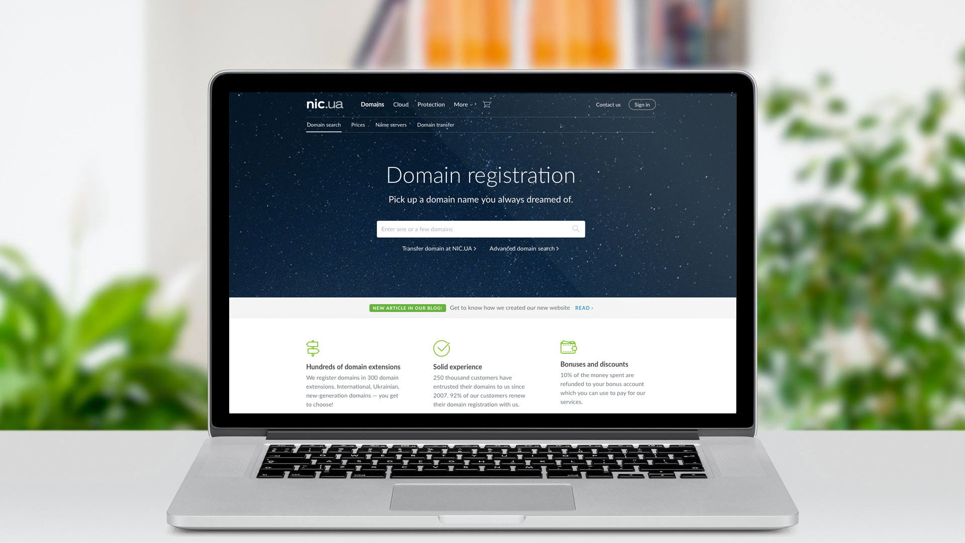 Nic.UA PHP-based site by Stfalcon.com