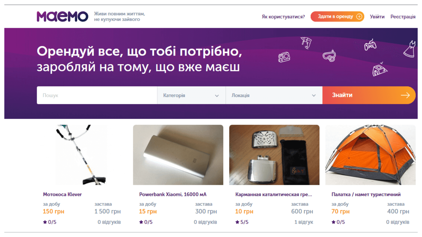 Maemo Stfalcon.com development