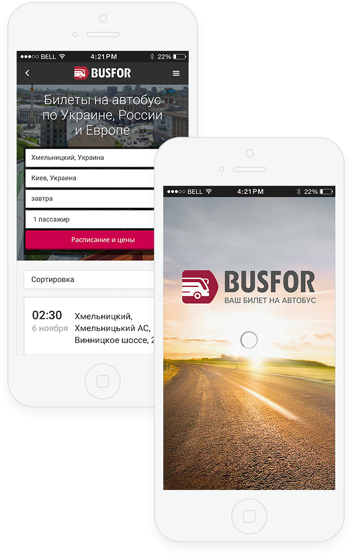 Busfor for iOS