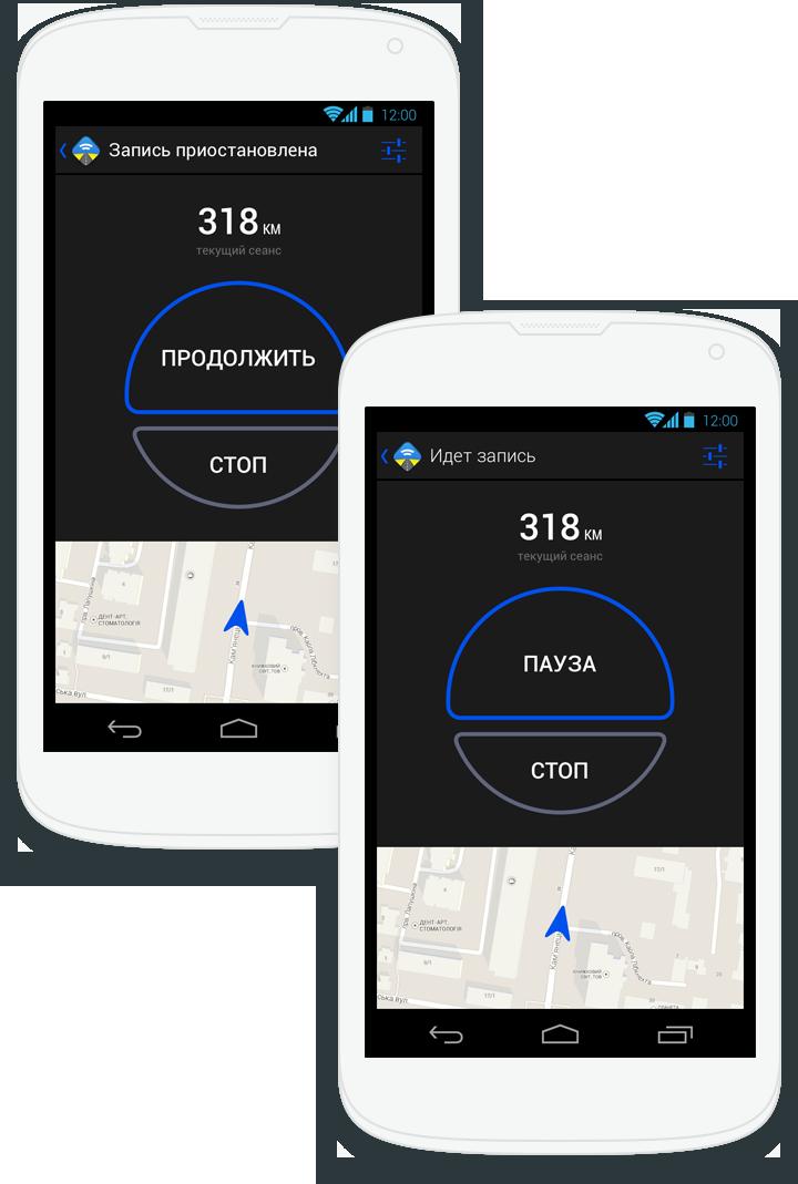 Дороги Украины для Android