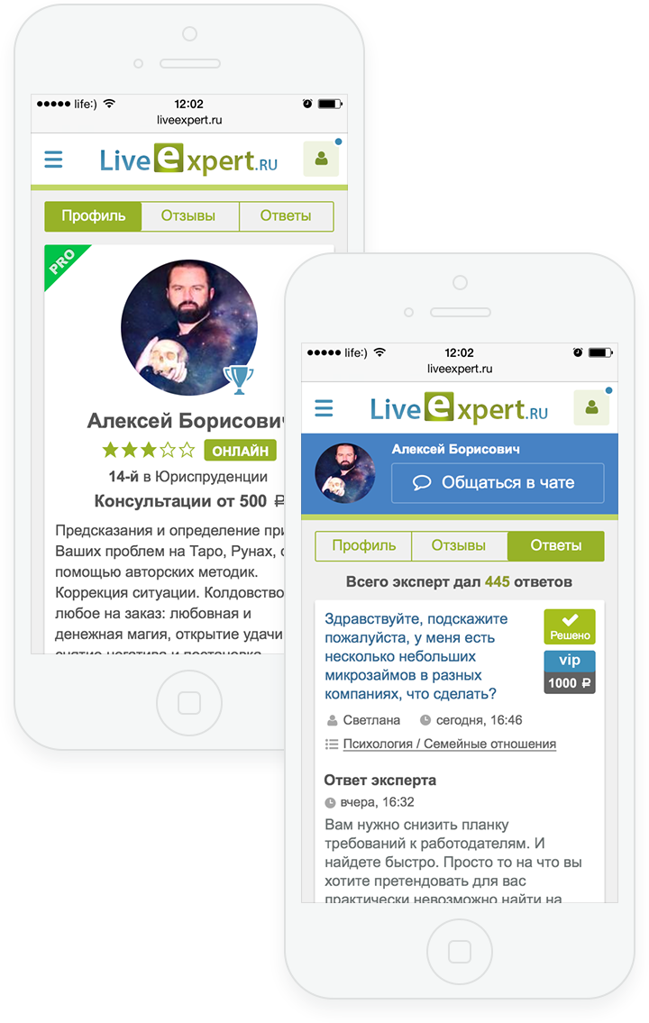 LiveExpert