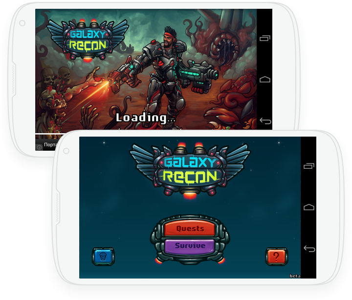 Galaxy Recon for Android