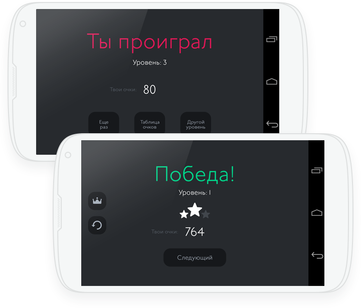 Swell Foop для Android