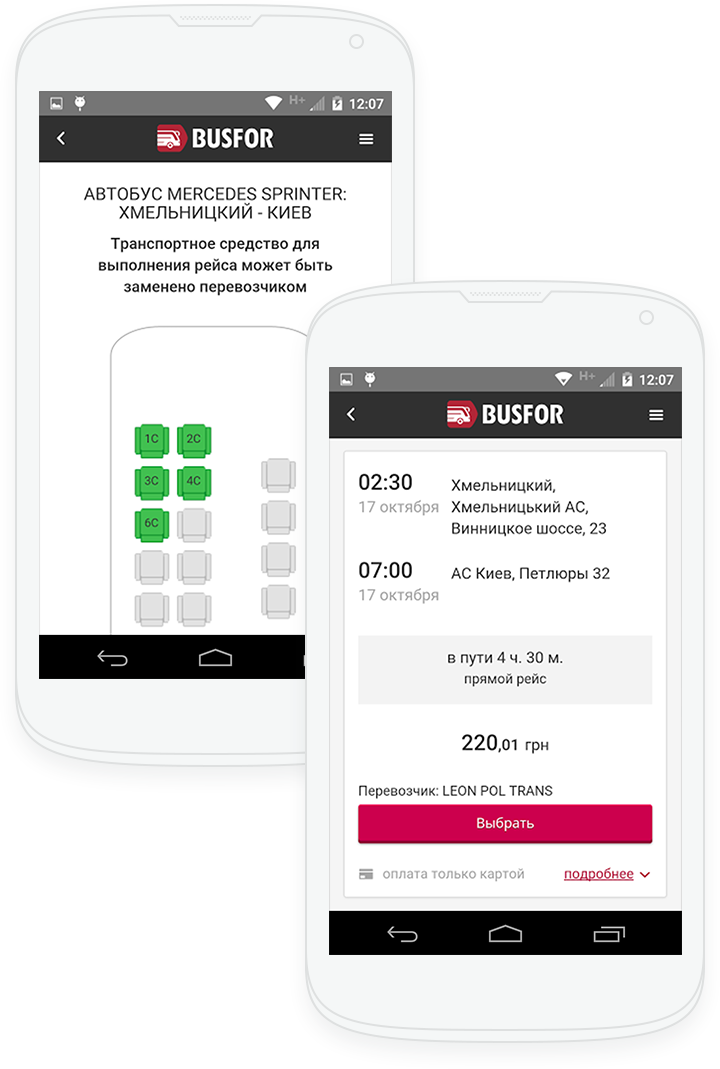 Busfor for Android