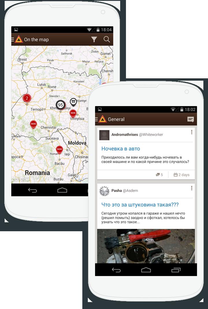 MegaSOS для Android