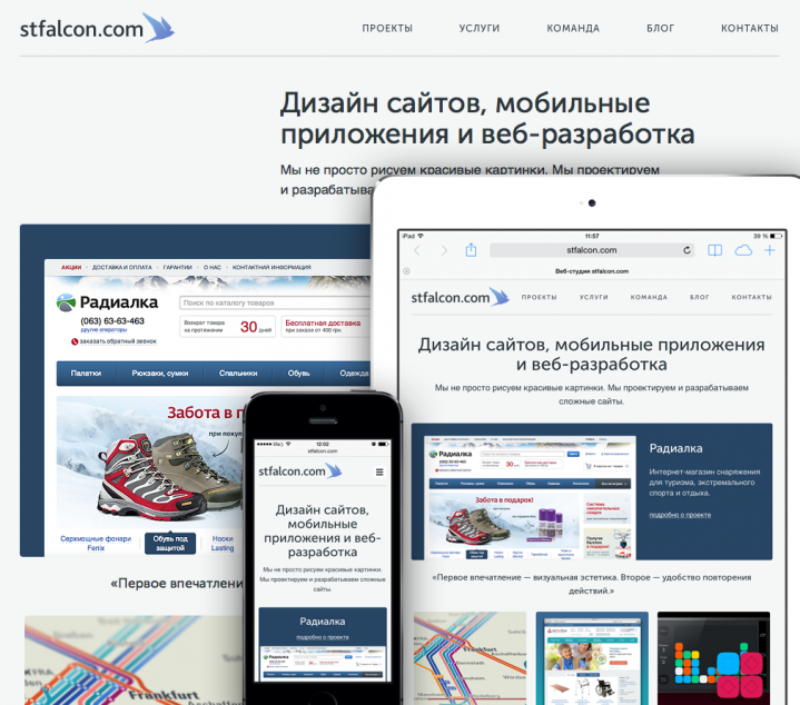 Создание и разработка мобильных приложений разработка веб - увидь первым на newvmeste.ru